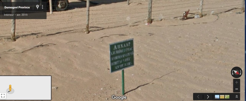 Désert de Gobi, Mongolie : Le mystère du petit stupa de Zamiin Üüd - Page 2 Z_311