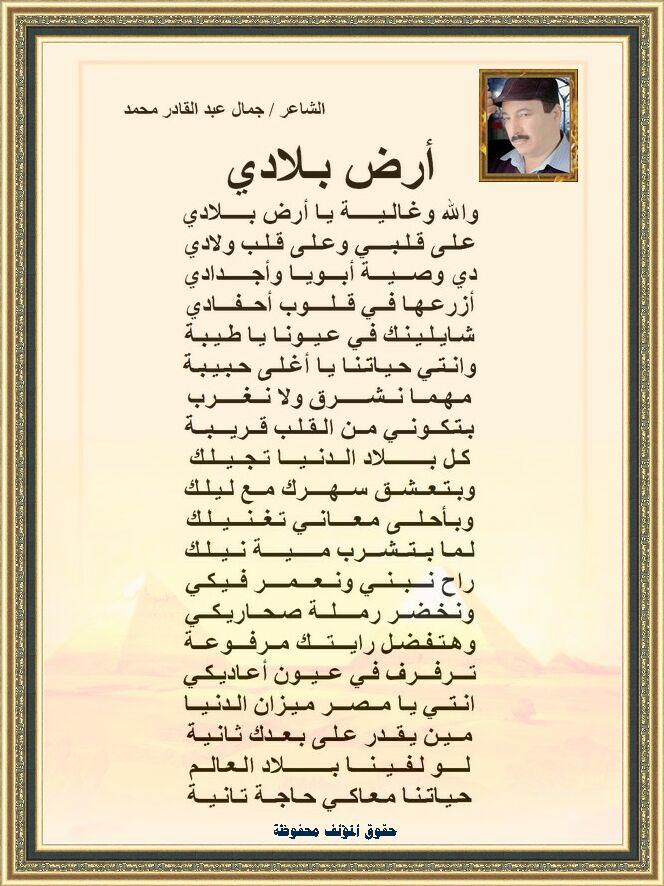 منتدى الشاعر والفنان جمال عبد القادر2010 - البوابة _oa11