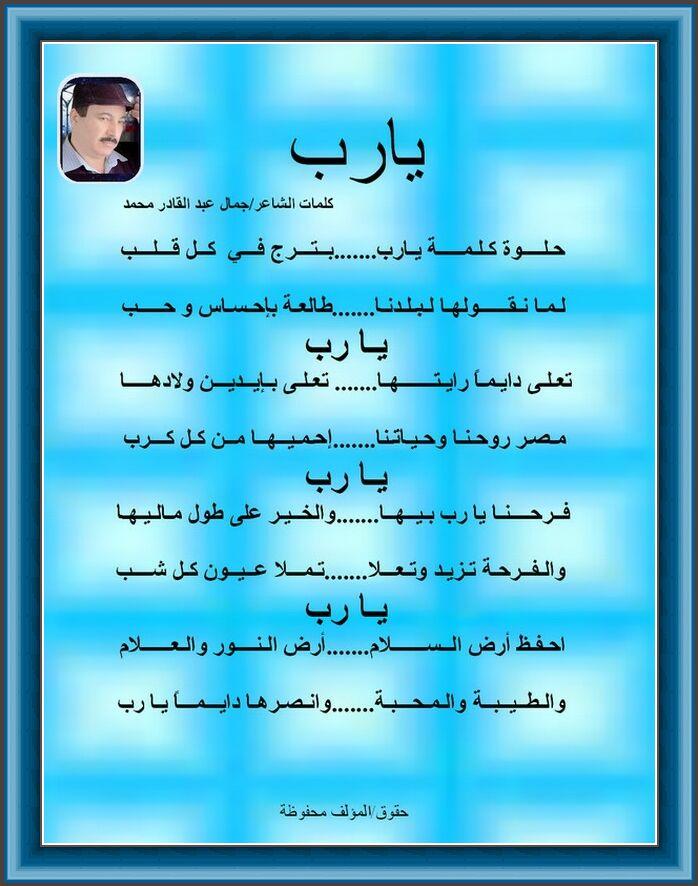 منتدى الشاعر والفنان جمال عبد القادر2010 - البوابة A11