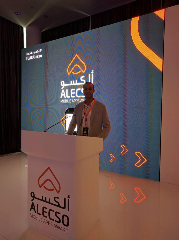 تعرف على المشاركين الليبيين في جائزة الألكسو في تطوير تطبيقات الهواتف  15078811
