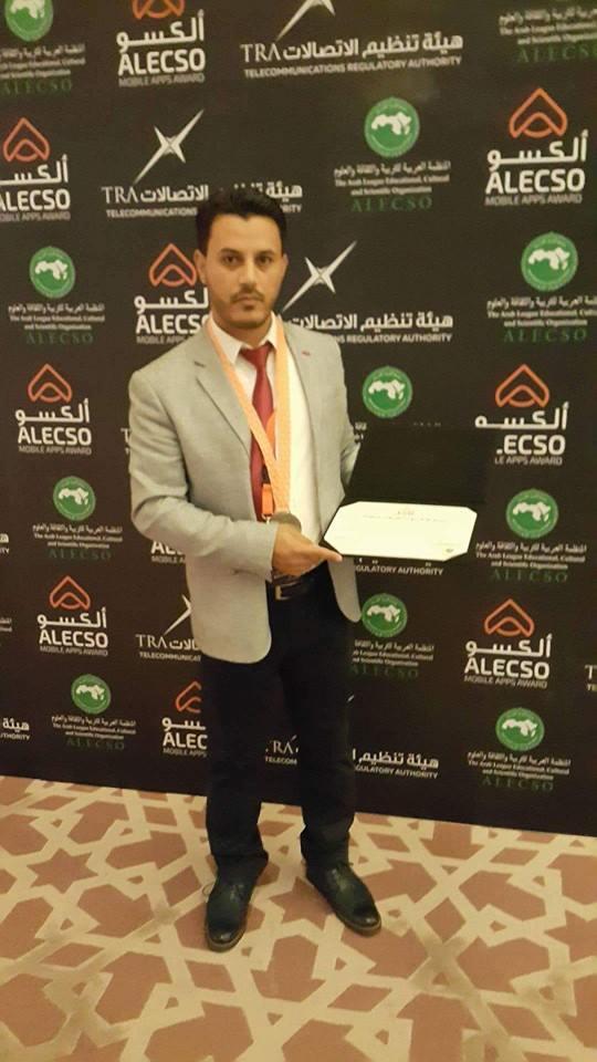 تعرف على المشاركين الليبيين في جائزة الألكسو في تطوير تطبيقات الهواتف  15079011