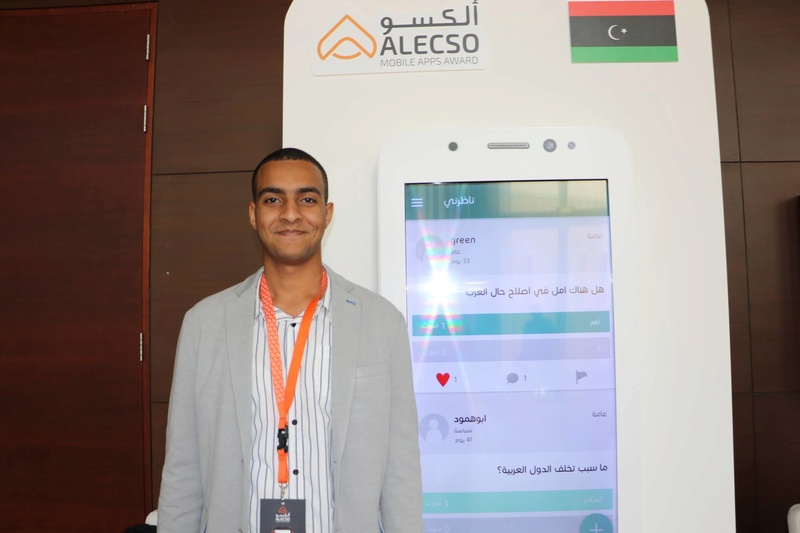 تعرف على التطبيقات من تصميم المهندسين الليبيين المشاركين في مسابقة الألكسو  15167610