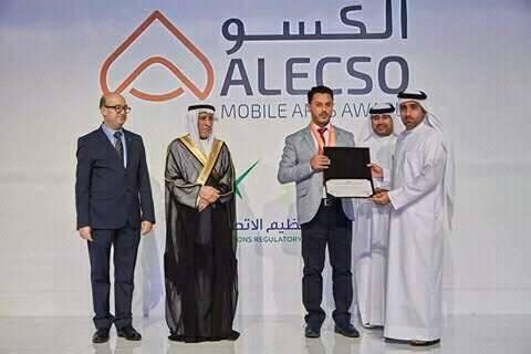 تعرف على المشاركين الليبيين في جائزة الألكسو في تطوير تطبيقات الهواتف  15203211