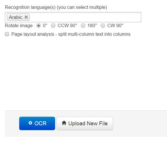 مواقع تحويل الصور الى نص باللغة العربية (OCR) 2210