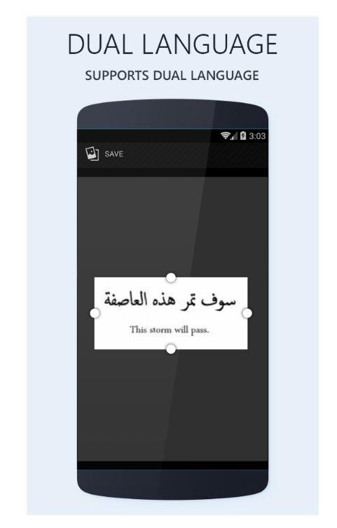 تطبيق اندروريد متميز لتحويل الصور المطبوعة الى نصوص بالعربي 22210