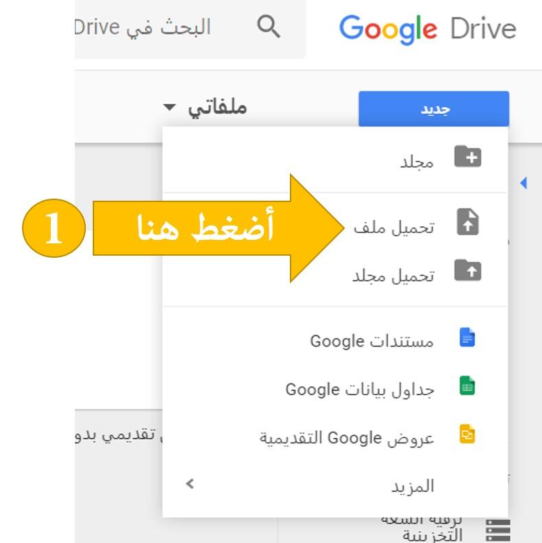 مواقع تحويل الصور الى نص باللغة العربية (OCR) 24223210