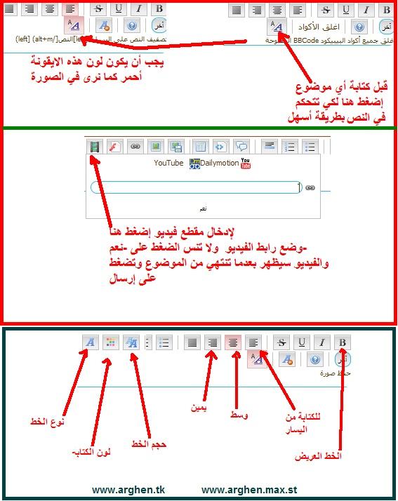 نقط مهمة عند كتابة أي موضوع (هام) Malika10