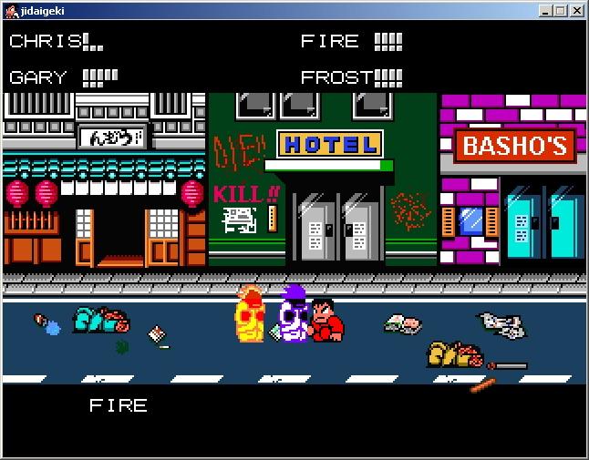 [DEAD] Downtown Shigaku Monogatari: The Apocalypse - Demo Released!!! Screen16