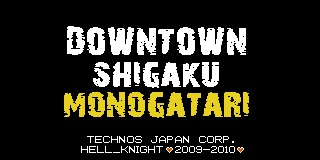 [DEAD] Downtown Shigaku Monogatari: The Apocalypse - Demo Released!!! Title_10