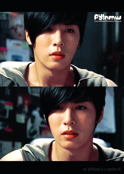 No Min Woo Tumblr14