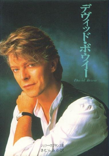David Bowie pictures. - Page 3 7027_111
