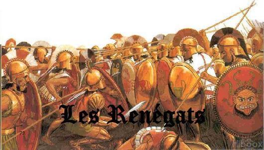 Alliance Renégats