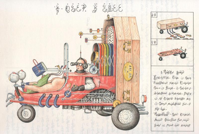 Codex Seraphinianus by Luigi Serafini A59d2710