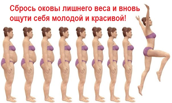 Программа коррекции веса- гарантированное снижение веса на 4-12 кг за курс - Страница 14 Aaa_au10
