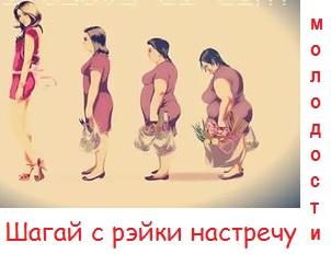 Программа коррекции веса- гарантированное снижение веса на 4-12 кг за курс - Страница 14 U_i_ee10