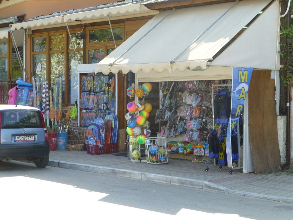 Greece, Island of Thassos, Golden Bay, 2013 34010
