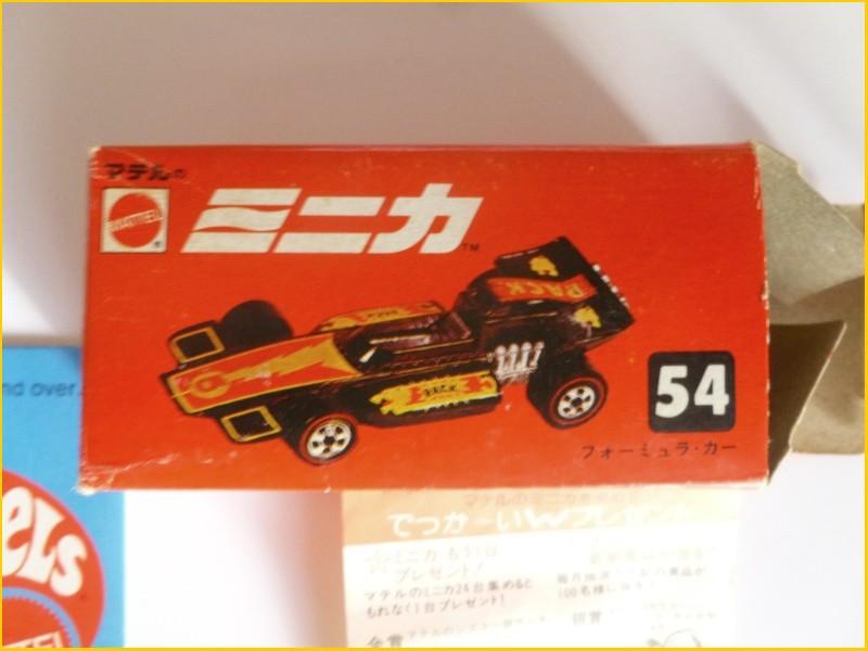 GADGETS: automobilina Formula P.A.C.K. P1030710