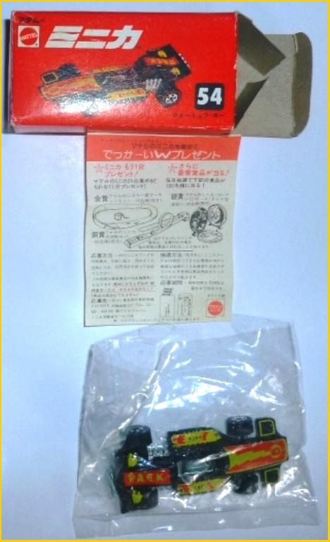 GADGETS: automobilina Formula P.A.C.K. P1030711