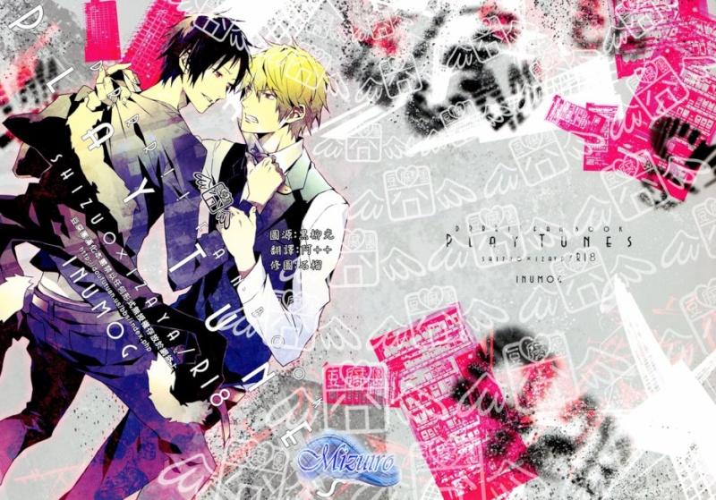 [16+*] Doujinshi play tunes 28510810