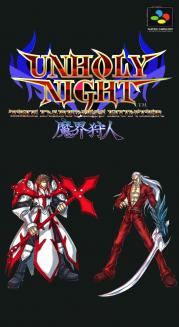Nouveauté SNES par des anciens de SNK, Unholy night: darkness hunter  - Page 2 Cover10