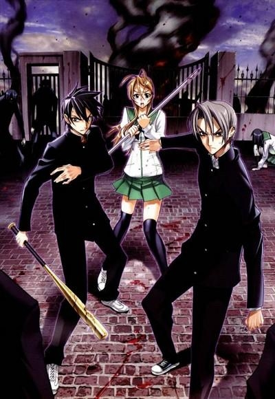 High School of The Dead Photo-11