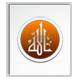الركن الإسلامي