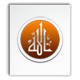 "<b>               <font size=""4"">.: المنتدى الإسلامي العام :.General Islamic Forum</font>    </b>"
