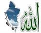 Allah(c.c)'ın Sıfatları