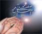 .·[ Dua Talepleri & Dua Kampanyaları ]·.