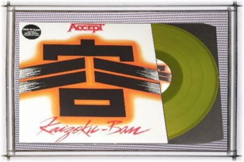 Vous avez des vinyles de couleurs collectors? Yellow10
