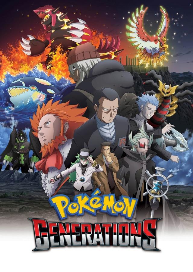 Pokemon Generations: episodul preferat Img_2010