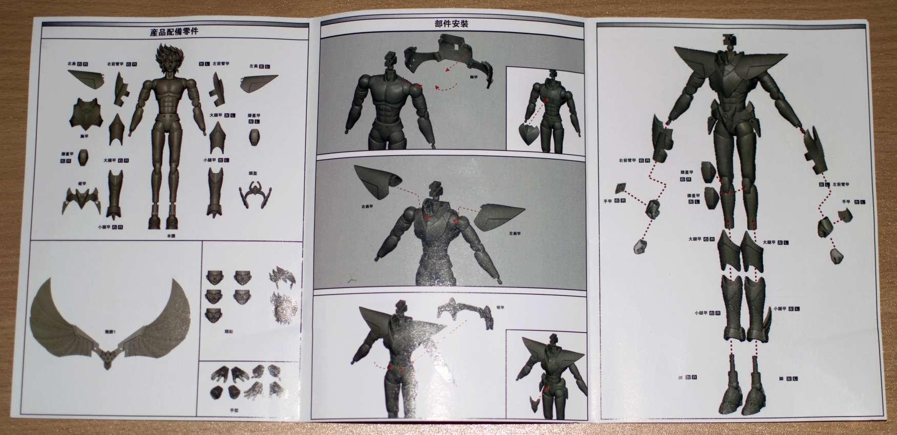 Great Toys Ver.3 EX (Bronze V3 EX non officielles) Dsc_0634