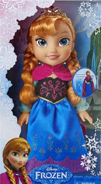 """Poupées """"Princesses Disney"""" 75576610"""