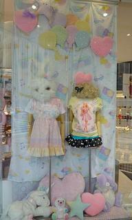 Voici le Fairy Kei ~ 810