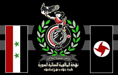 تعليق على مؤتمر المعارضة الوطنية السورية في دمشق 2012/09/23 - بقلم البنت السورية الدكتورة حنان نورا الحايك / الموقع الرسمي Logo_f10