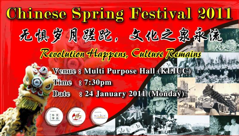 Chinese Spring Festival 2011         *新春晚会2011* Kliuc-13