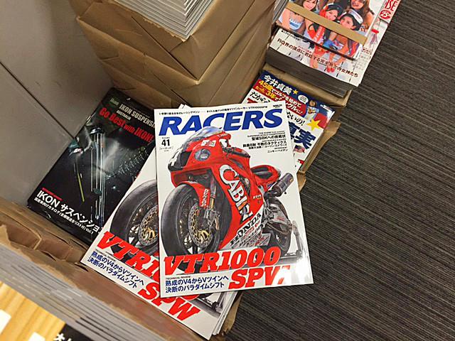 Honda 1000 VTR  SP1 / SP2 (RC51) - Page 7 0111