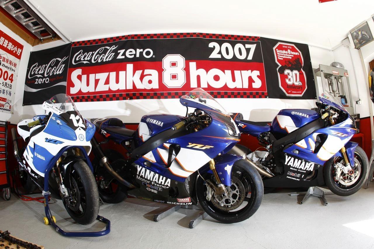 Yamaha R7 - Page 4 310