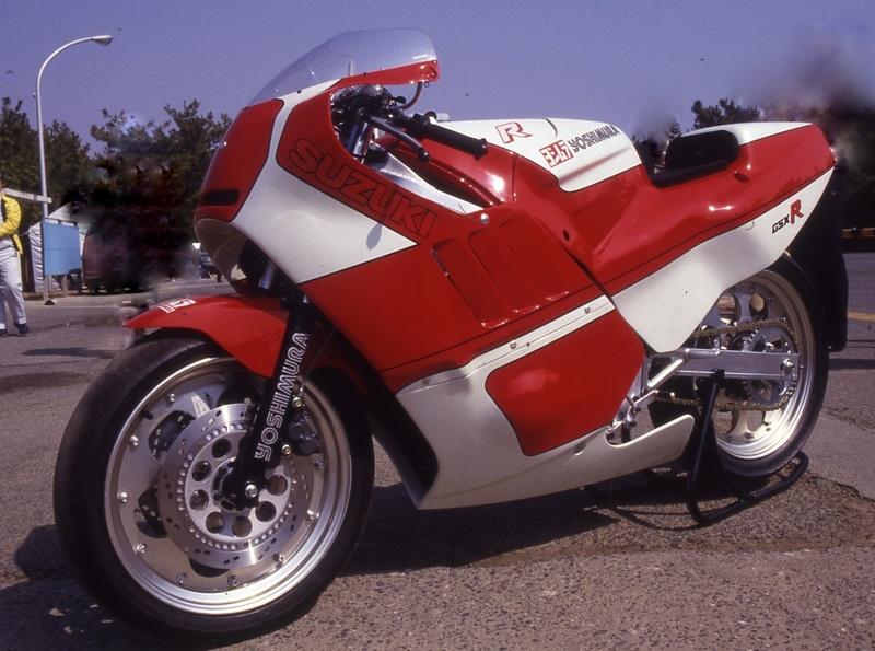 Suzuki GSXR 400  - Page 2 Img_1410