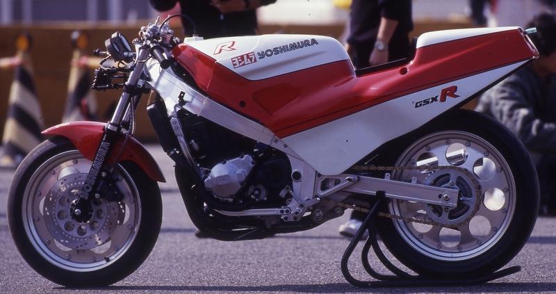 Suzuki GSXR 400  - Page 2 Img_1610