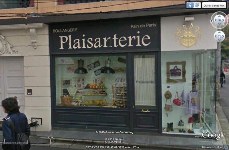 STREET VIEW : les façades de magasins (Monde) Enseig11
