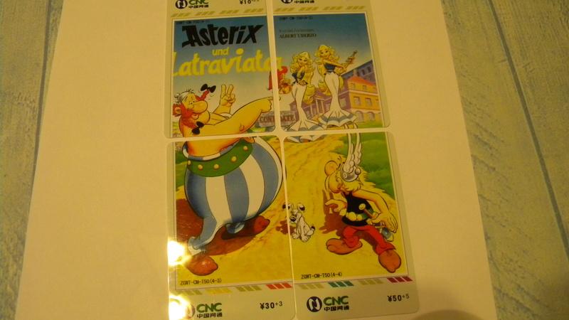 Cartes téléphoniques Dscn1760