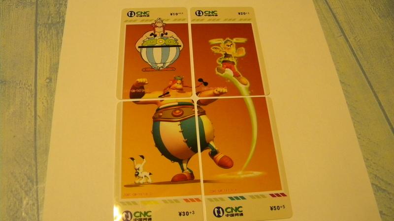 Cartes téléphoniques Dscn1762