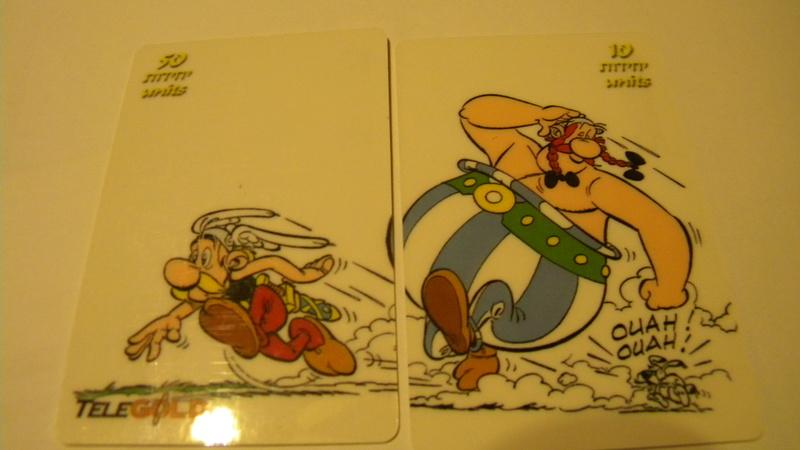 Cartes téléphoniques Dscn1765
