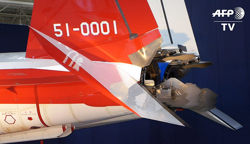 [Aviation] ATD-X - Page 3 51000110