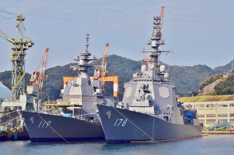 Destroyers type DD25 (classe ASAHI) Dd119_10