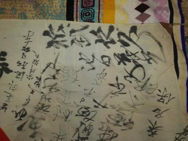 Identification drapeau Japonais hinomaru Img_2012