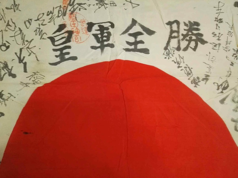 Identification drapeau Japonais hinomaru Img_2013