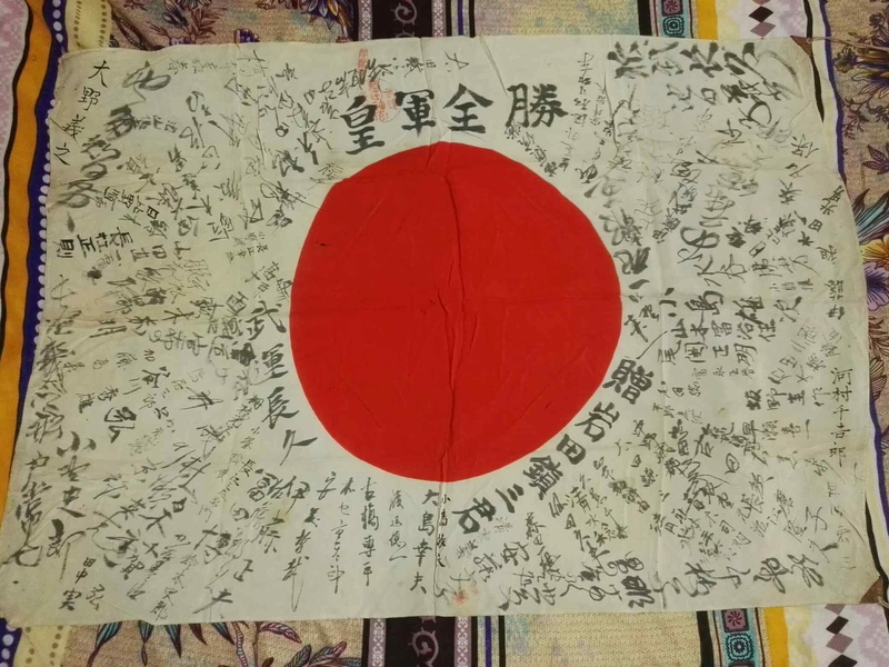 Identification drapeau Japonais hinomaru Img_2014