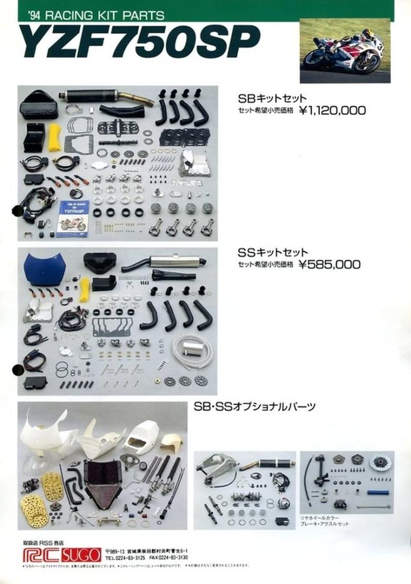 Yamaha 750 YZF  - Page 4 49111410